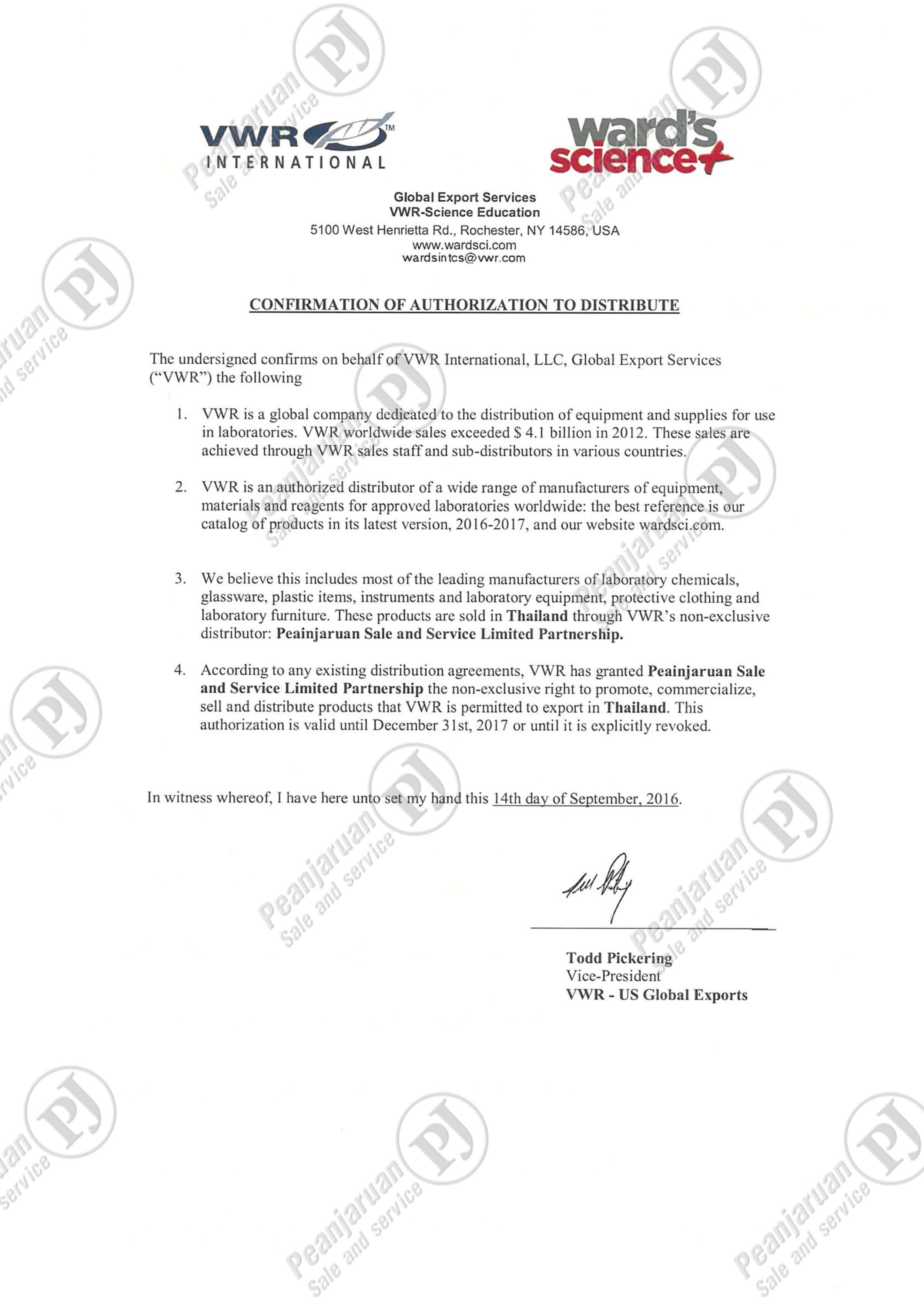 peanjaruan-authorization-11